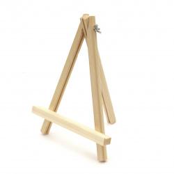 Стойка, мини статив-триножник дървен 180x240 мм