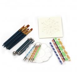 Комплект за рисуване на Мандала инструменти за точки, четки палитра и шаблони -44 броя