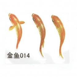 Самозалепващ стикер за вграждане в епоксидна смола за ръчно рисуван 3D ефект с напластяване малка златна рибка размер на изображението 46x20 мм