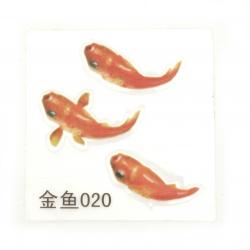 Самозалепващ стикер за вграждане в епоксидна смола за ръчно рисуван 3D ефект с напластяване малка златна рибка размер на изображението 33x20 мм