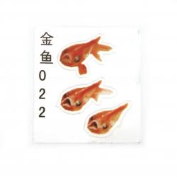 Самозалепващ стикер за вграждане в епоксидна смола за ръчно рисуван 3D ефект с напластяване малка златна рибка размер на изображението 24x15 мм