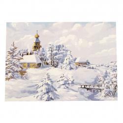 Комплект рисуване по номера 40x50 см -Зимна приказка Ms7207
