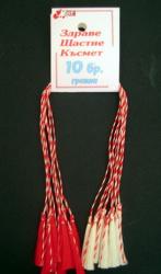 Традиционни мартенички връзки с копринени пискюли 10 бр.