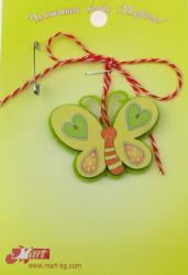 Fluture din lemn
