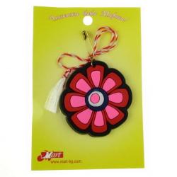 Floare de cauciuc