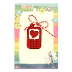 Martisor  GSM
