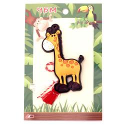 Girafă  cauciuc
