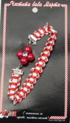 Дамска гривна мартеница с перли