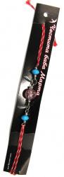 Cablu cordon bratara cu margele colorate