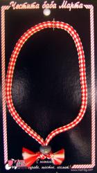 Мартеница гривна шнур