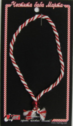 Мартеници гривна шнур