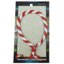 Мартеничка гривна шнур