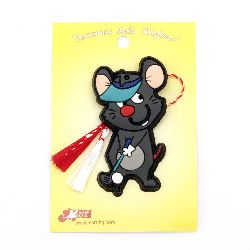 Мартеници мишка гумена 10 броя