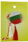 Мартеници значка бяло зелено червено 10 броя