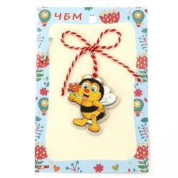 Мартеници пчеличка 10 броя