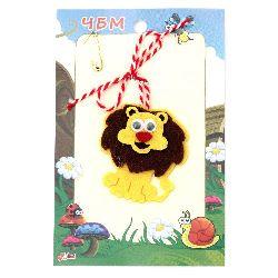 Μαρτάκι λιοντάρι τσόχα - 10 τεμάχια