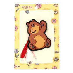 Мартеници мечок гумен 10 броя
