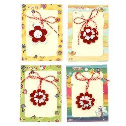 Мартеници цвете със сърце филц 10 броя