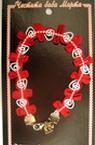 Мартеница гривна ширит с рози 10 броя