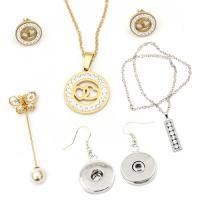 Κοσμήματα για την ημέρα του γάμου